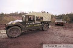 Toyoter.ru_KubokRossii_001