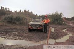 Toyoter.ru_KubokRossii_009